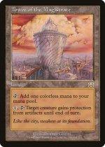 市長の塔/Tower of the Magistrate(MMQ)【英語】