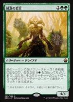 棘茨の君主/Bramble Sovereign(BBD)【日本語】
