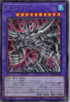 神・スライム【シークレット】DP24-JP001