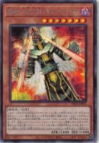 脅威の人造人間−サイコ・ショッカー【シークレット】DP24-JP031