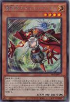 魔鏡導士サイコ・バウンダー【シークレット】DP24-JP032
