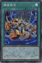 機皇創出【スーパー】DP24-JP020
