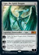 精霊龍、ウギン/Ugin, the Spirit Dragon(M21)【英語】