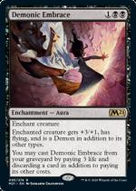 悪魔の抱擁/Demonic Embrace(M21)【英語】