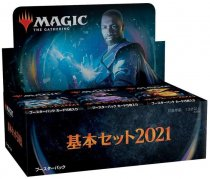 基本セット2021 【日本語】 1ボックス(36パック)