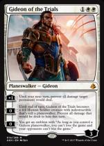 試練に臨むギデオン/Gideon of the Trials(AKH)【英語】
