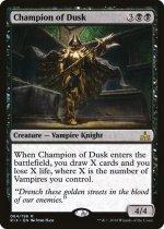 薄暮の勇者/Champion of Dusk(RIX)【英語】