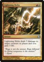 稲妻のらせん/Lightning Helix(MMA)【英語】