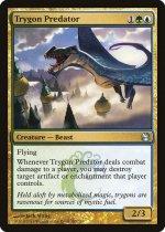 三角エイの捕食者/Trygon Predator(MMA)【英語】