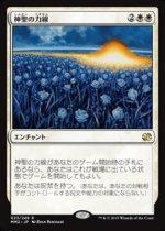 神聖の力線/Leyline of Sanctity(MM2)【日本語】