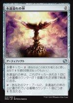永遠溢れの杯/Everflowing Chalice(MM2)【日本語】
