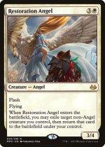 修復の天使/Restoration Angel(MM3)【英語】