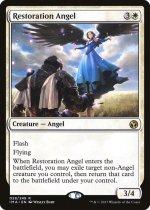 修復の天使/Restoration Angel(IMA)【英語】