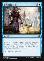 意外な授かり物/Windfall(IMA)【日本語】