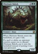 強情なベイロス/Obstinate Baloth(IMA)【英語】