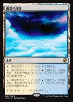 雨雲の迷路/Nimbus Maze(IMA)【日本語】