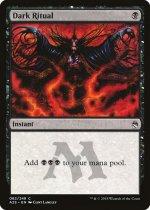 暗黒の儀式/Dark Ritual(A25)【英語】