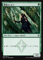 東屋のエルフ/Arbor Elf(A25)【日本語】