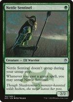 イラクサの歩哨/Nettle Sentinel(A25)【英語】