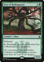 解放の樹/Tree of Redemption(A25)【英語】