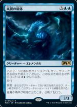 嵐翼の精体/Stormwing Entity(M21)【日本語FOIL】