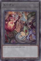 トークン(ヒータ&エリア)【スーパー】SD39-JPT02