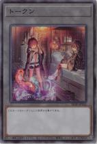 トークン(ヒータ&アウス)【スーパー】SD39-JPT03