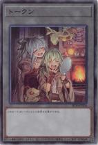 トークン(エリア&ウィン)【スーパー】SD39-JPT04