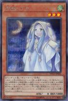 朔夜しぐれ【シークレット】ETCO-JP036