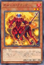 ネメシス・フラッグ【レア】ETCO-JP010