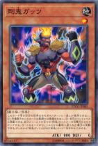 剛鬼ガッツ【ノーマル】ETCO-JP005