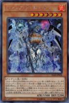 ジャック・ア・ボーラン【シークレット】IGAS-JP026