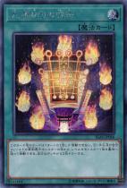 九字切りの呪符【シークレット】IGAS-JP066