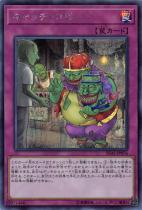 キャッチ・コピー【シークレット】IGAS-JP076