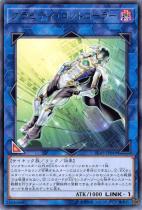 グラビティ・コントローラー【レア】IGAS-JP049