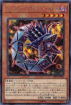 ティンダングル・ドールス【シークレット】20PP-JP006