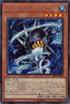 ライトハンド・シャーク【シークレット】20PP-JP009