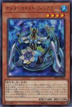 オルターガイスト・フィジアラート【ウルトラ】20PP-JP005
