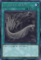 ハーピィの羽根帚【ホロ】DP21-JP000