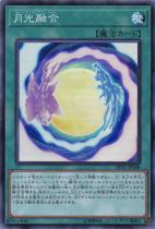 月光融合【スーパー】DP21-JP048