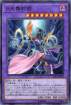 月光舞豹姫【ノーマル】DP21-JP053