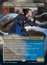 翻弄する魔道士/Meddling Mage(2XM)【英語FOIL】(拡張アート)