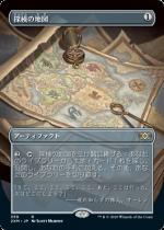 探検の地図/Expedition Map(2XM)【日本語FOIL】(拡張アート)