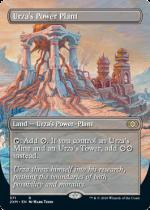 ウルザの魔力炉/Urza's Power Plant(2XM)【英語FOIL】(拡張アート)