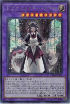 ドラゴンメイド・ハスキー【シークレット】DBMF-JP022