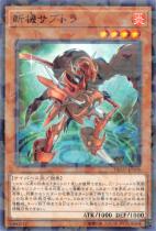 斬機サブトラ【パラレル】DBMF-JP004