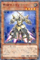 斬機マルチプライヤー【パラレル】DBMF-JP005