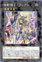 塊斬機ラプラシアン【パラレル】DBMF-JP009