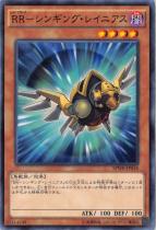 RR−シンギング・レイニアス【ノーマル】SPWR-JP018