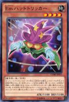 Emハットトリッカー【ノーマル】CORE-JP017